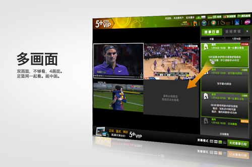 cba新赛季8日开战 5 vip高清视频直播所有比赛