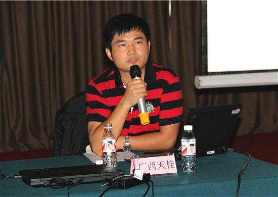 广西天桂做互联网整合营销专题培训