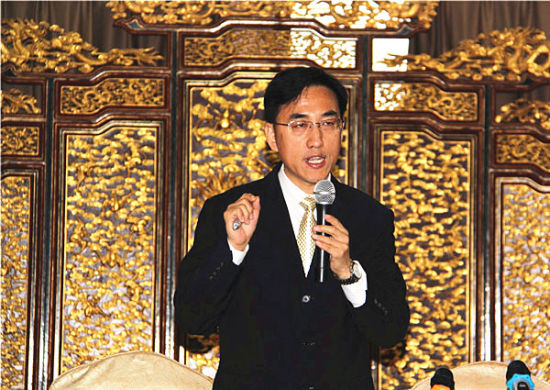 首都经济贸易大学副教授李云鹏做专题培训