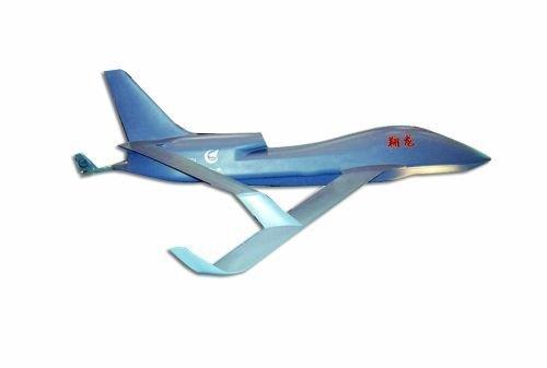 """""""翔龙""""无人机模型资料图"""