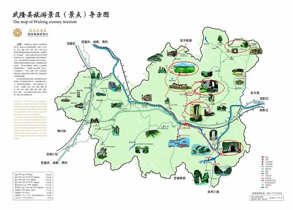 地图 600_432