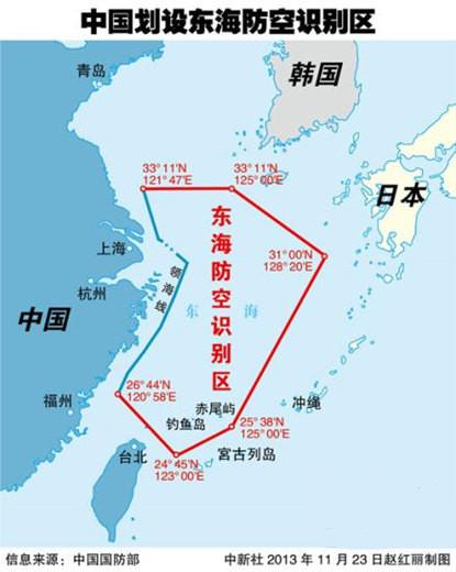 东海航空识别区,是正常预警管理 - hzr586 - 黄海的博客