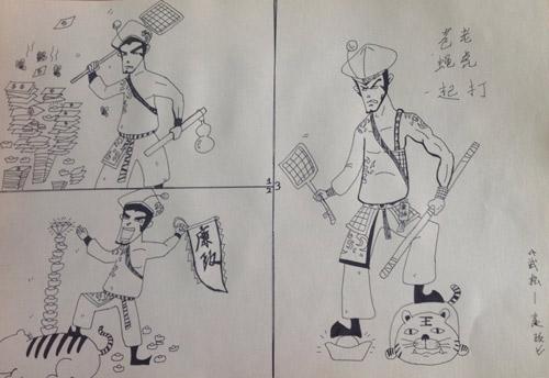 中国梦绘画
