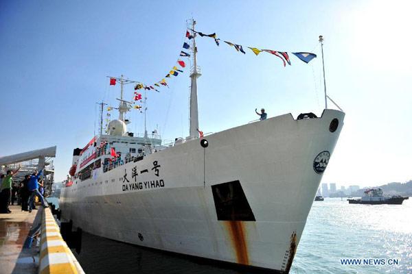 """Китайское научно-исследовательское судно """"Даян-1"""" отправилось в 30-ю по счету экспедицию"""
