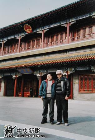 郭维钧(左一)在中南海南门