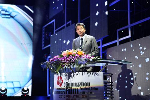 """科教频道总监金越出席""""2013金红棉奖"""""""