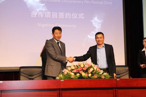 科教频道总监金越与北京三多堂传媒科技有限公司签署意向书