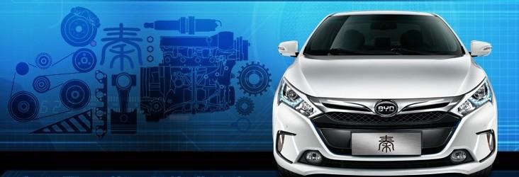 比亚迪汽车发动机构造图解
