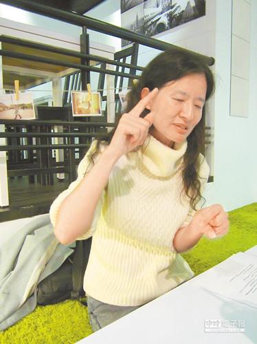 赵慧琳的《大肚城,归来》是首部中台湾平埔原住民的史诗故事。图片来源:台湾《旺报》