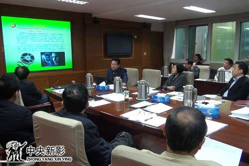 《新三峡》立项审批会议