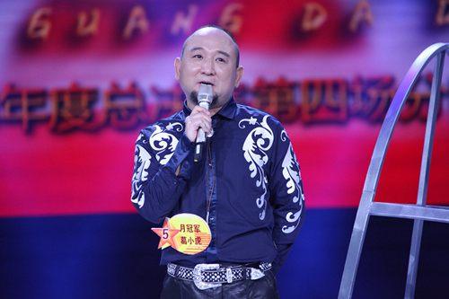 星光大道2013年度总决赛第四场分赛选手_综艺