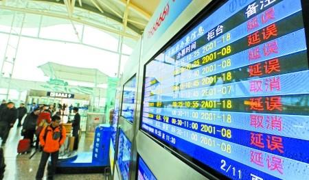 航班延误在中国已成常态。