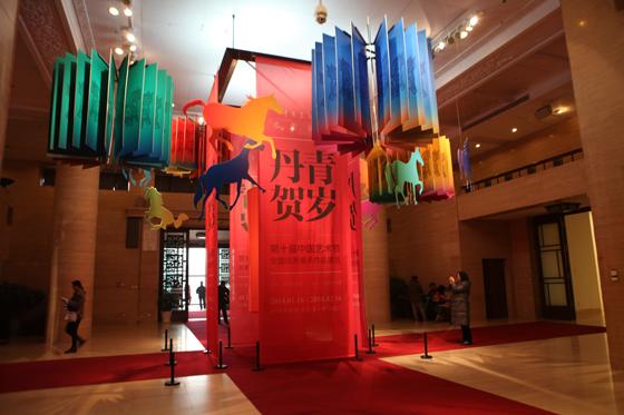 中国美术馆一层方厅张灯结彩洋溢着欢乐祥和的节日气氛