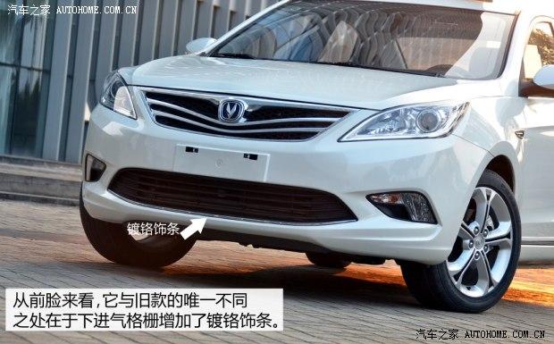 长安长安汽车逸动2014款 1.5T 自动运动尊贵型