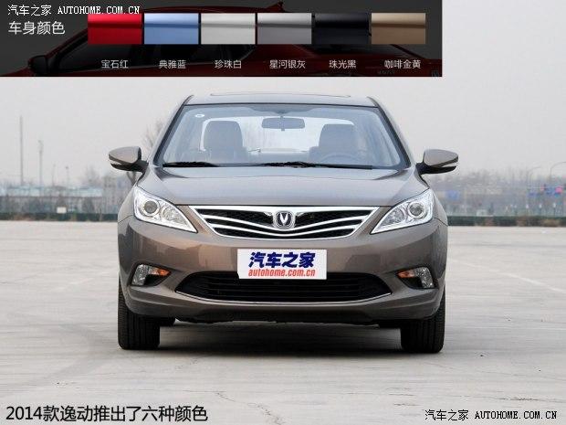 长安长安汽车逸动2014款 1.6L 手动尊贵型