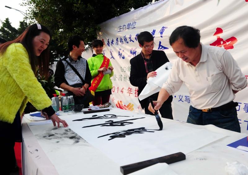 中国书画家协会常务理事朱光镜书写墨宝
