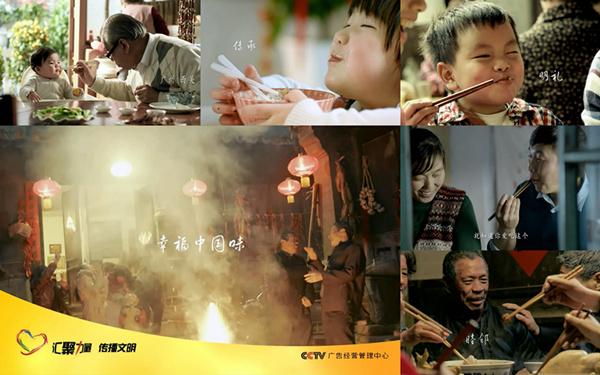 团圆夜,央视春晚插播公益广告,中国情感打动亿万华人