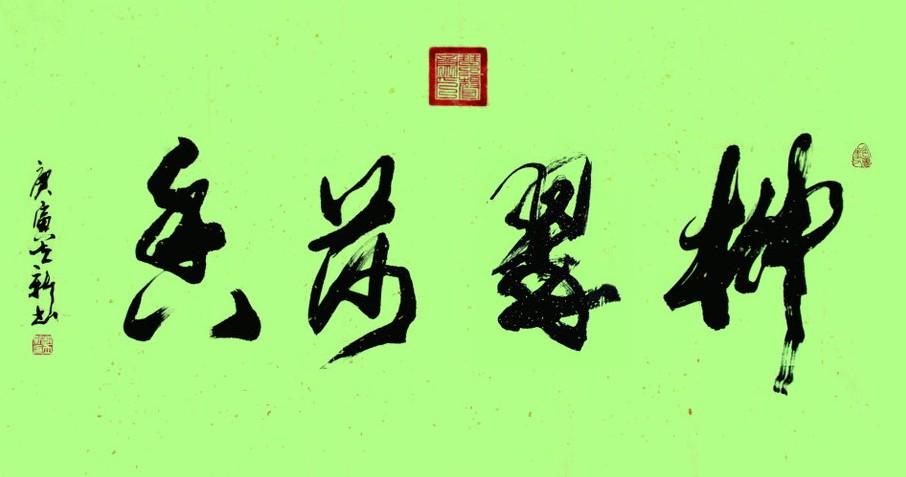 25、京剧:《坐宫》谭元寿、谭孝曾、谭正岩等 26、歌曲: