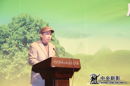 丝瓜成版人性视频app著名导演、亚洲微电影艺术节评委会副主席冯小宁讲话