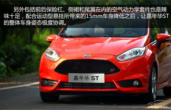 20万元预算选什么车? 同价位不同选择推荐