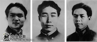 辽沈战役中牺牲的三位战地摄影师:王静安(左)、张绍柯(中)、杨荫萱(右)