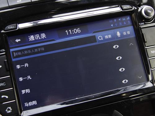 体验标致408移动互联系统