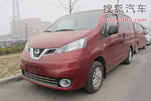 搭CVT变速箱 曝郑州日产NV200新车谍照
