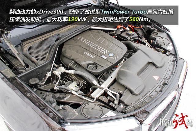 标杆再续 试驾宝马全新X5 xDrive30d柴油版