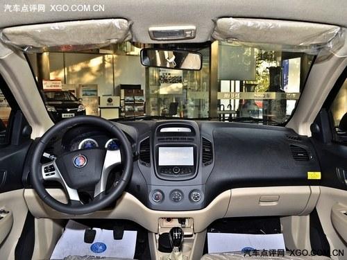 或北京车展上市 吉利英伦SC6自动挡车型