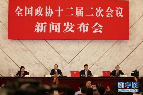 افتتاح الدورة الثانية للمجلس الوطني الثاني عشر للمؤتمر الاستشاري السياسي للشعب الصيني يوم الاثنين