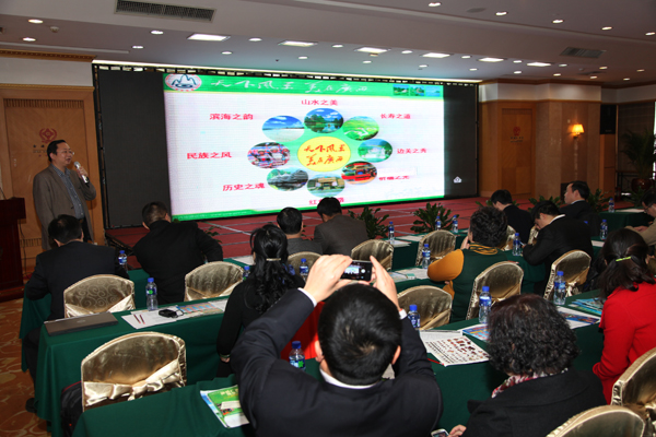 广西旅游业界代表团推介广西本土八大旅游精品。