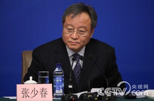 财政部副部长张少春