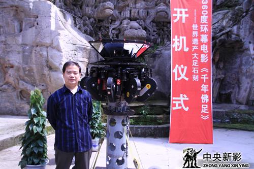 2010年,中央新影集团总编室主任郑富权参加360度环幕电影《千年佛足》开机仪式。