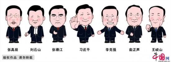 高校教师创作国家领导人集体卡通形象图片
