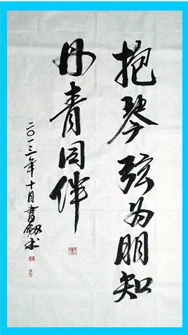冯健安新锐艺术家专题报道
