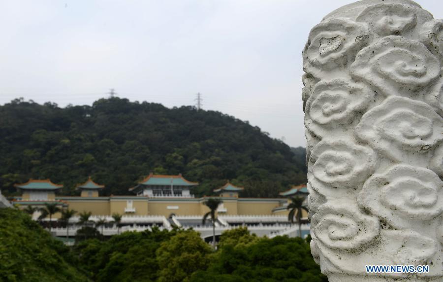тайбэйский музей Гугун