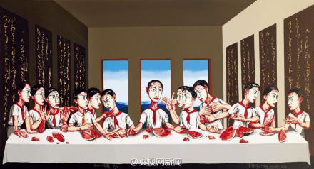 (曾梵志油画《最后的晚餐》)
