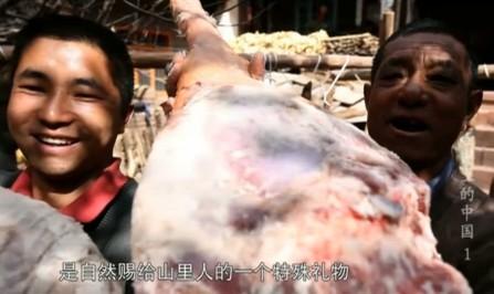《舌尖上的中国》第一季 第一集《自然的馈赠》