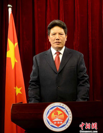 Tibet chairman vows to safeguard national unity