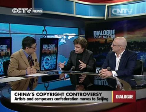 Dialogue 03/30/2014 China