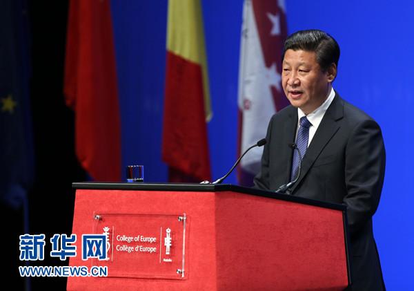 4月1日,国家主席习近平在比利时布鲁日欧洲学院发表重要演讲。记者 庞兴雷 摄
