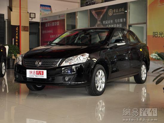 东风风神S30 2014款 1.5MT感恩版