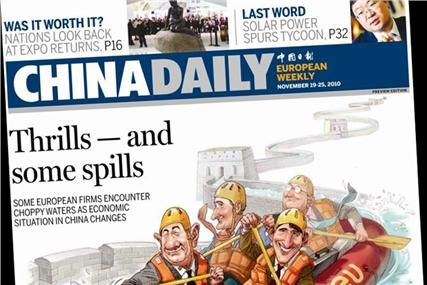 The 2014 Newspaper Awards has named the China Daily European weekly the International Newspaper of the year.