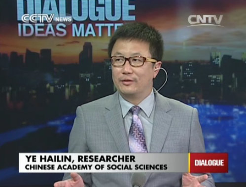 Ye Hailin, researcher of Chinese Academy of Social Sciences