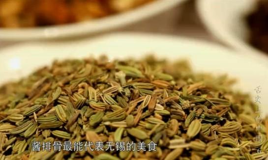 《舌尖上的中国》第一季 第六集 《五味的调和》
