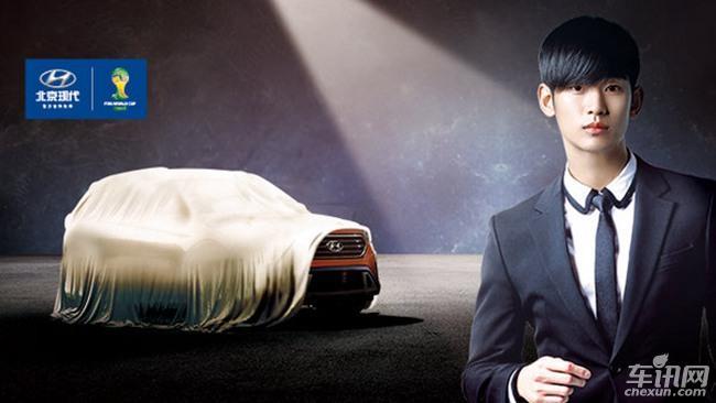 2014北京车展前瞻:不看新车看什么 看星星