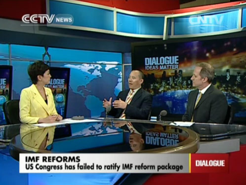 Dialogue 04/17/2014 IMF reforms