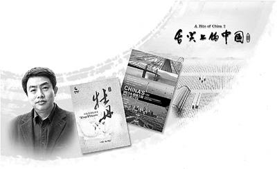 刘文近照及央视纪录频道部分作品海报。制图:蔡华伟