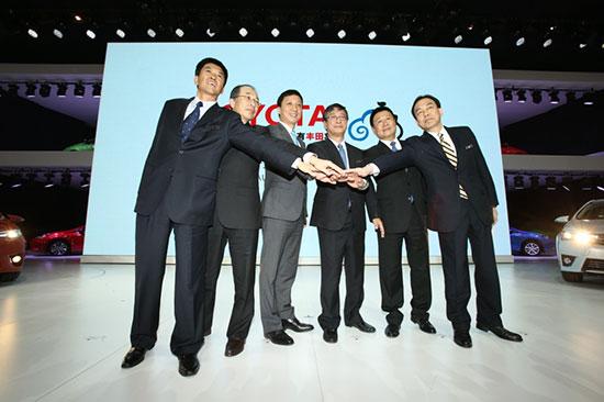 丰田中国携多款车型亮相