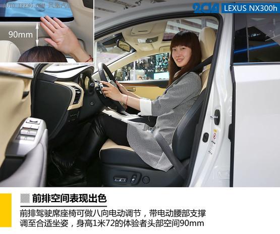 车展之最:后排空间最实用的高端SUV